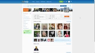 beboo ru - отзывы о сайте знакомств