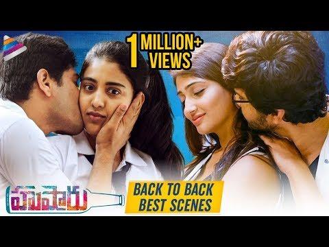 husharu-movie-b2b-best-scenes-|-2019-latest-telugu-movies-|-rahul-ramakrishna-|-priya-vadlamani