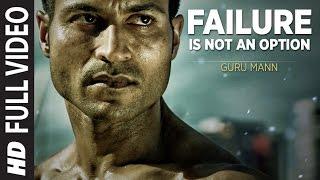 Guru Mann - Failure is not an Option |  Best Motivational Video