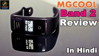MGCOOL BAND 2 Fitness Band Review in Hindi