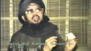 Aurad Muhammadiah. Almarhum Ustaz Ashaari Muhammad. Part 4/8