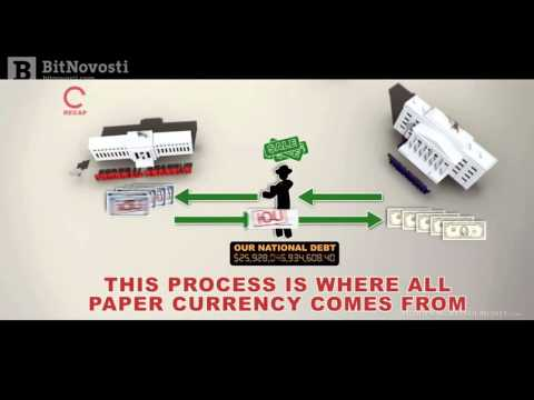 Как работает денежная система   В ЧЕМ ФОКУС )
