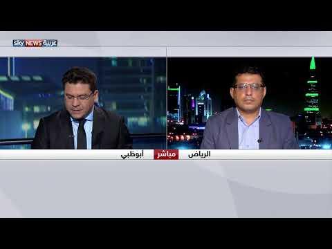 الطائفة البهائية في اليمن.. أحدث ضحايا الاضطهاد والتجاوزات الحوثية  - 01:24-2018 / 5 / 16