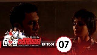 Lansupathiniyo | Episode 07 - (2019-12-03) | ITN Thumbnail