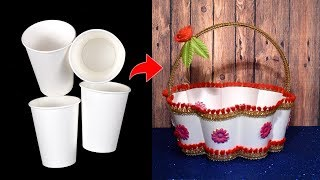 DIY. paper cup basket # Paper cup craft idea# Best out of waste