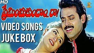 Preminchukundam Raa Movie Video Songs Jukebox Full HD   Venkatesh   Anjala Zaveri   SP Music