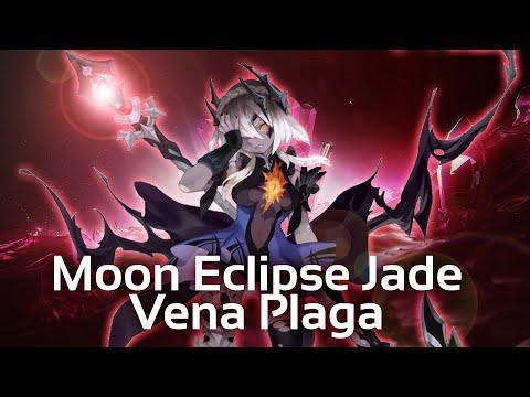 Moon Eclipse Jade (Vena Plaga)|ДКУ Лунного Затмения (Зловещая Чума)