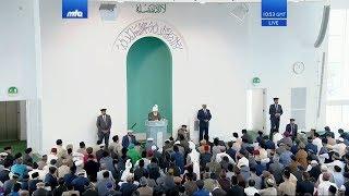 Eid-ul-Fitr Sermon (Urdu) 5th June 2019 - by Hazrat Mirza Masroor Ahmad