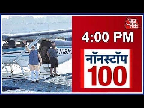 Nonstop 100: PM Modi Flies In Sea Plane From Sabarmati To Dharoi Dam