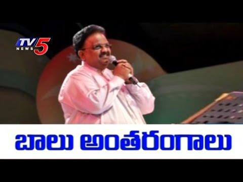 బాలసుబ్రమణ్యం అంతరంగాలు |  S. P. Balasubrahmanyam Exclusive Interview | TV5 News