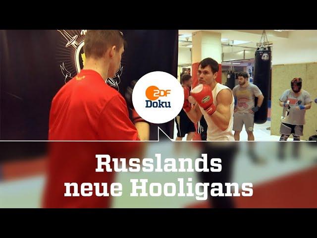Kampfbereit: Russlands neue Hooligans | ZDFinfo Doku