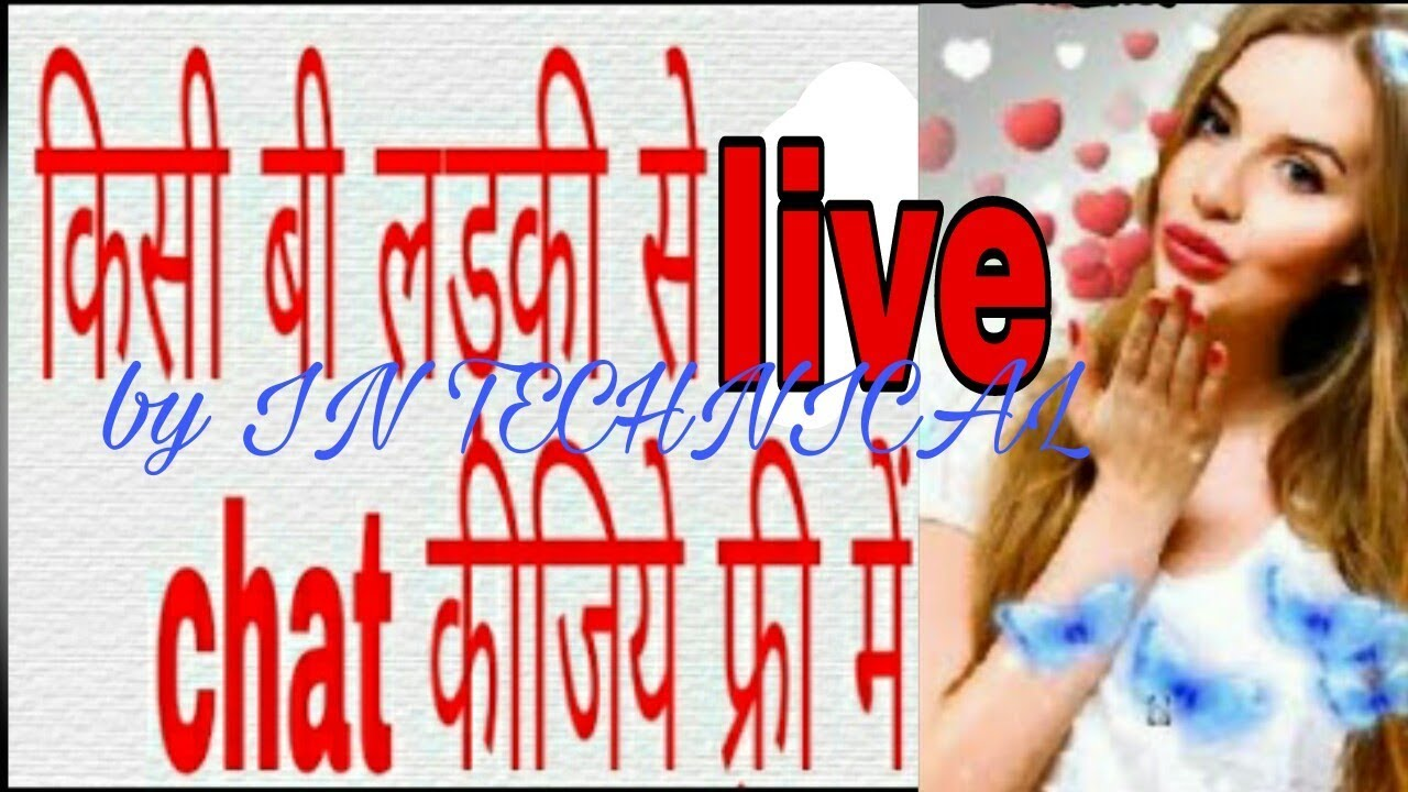 Free Live Chat With Indian Girl