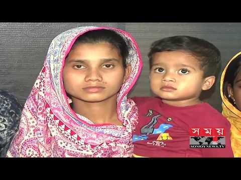 অপহরণের ৫ ঘণ্টা পর ৩ বছরের শিশুকে উদ্ধার | Chittagong news | Somoy TV