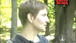 Тюрьма и секс в ней  Документальный фильм