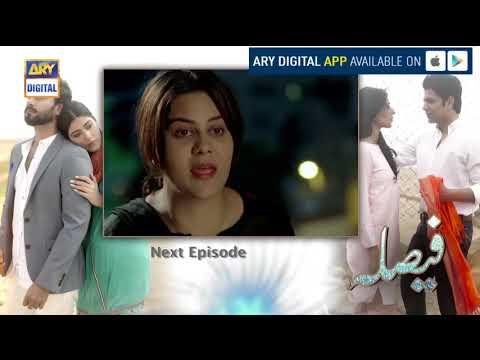 Faisla Episode 29 & 30  ( Teaser ) - ARY Digital Drama