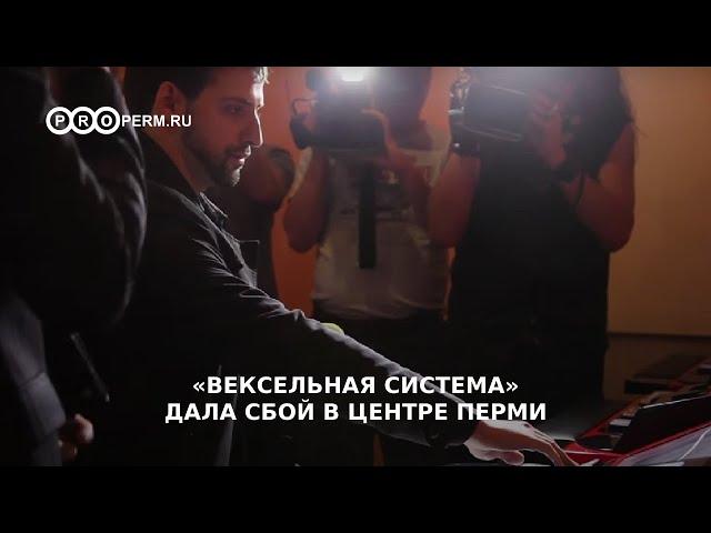 В Волгограде из подпольного казино изъяли 25 игровых