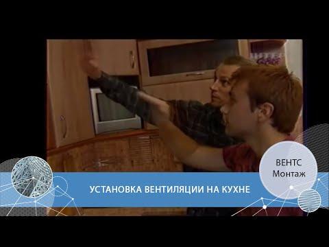 Для ремонта купить вентиляционные трубы в интернет-магазине formulam2 • цена 60 руб • доставка по барнаулу >>> тел. 8 (800) 775-9000.