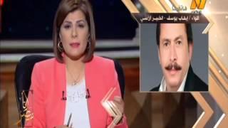 نجاحات الدولة المصرية تولد الرعب فى وجه المتآمرين والمحرضين والحاقدين