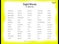 英語 小学2年生 暗記単語一覧表 サイトワード