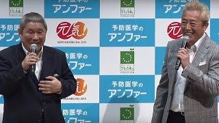ビートたけし、タカの暴露話に苦笑い「第9回アンチエイジング大賞2015」授賞式3 #Takeshi Kitano #event