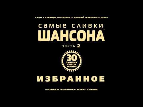 Стас Михайлов и Катя Бужинская - Королева вдохновения
