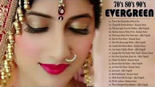 OLD HINDI SAD SONGS 70's 80's 90's evergreen - द बेस्ट सोंग्स कुमार सानू अल्का याग्निक हिंदी 2019