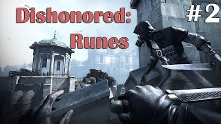 Dishonored: The Knife of Dunwall - Вынужденная мера   Все Руны #2 + Рецепт Ветоши (Runes)