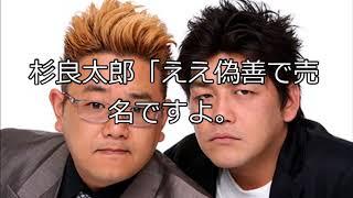 【公式】サンドウィッチマン 漫才【ピザ カラネタ②】 https://www.youtu...