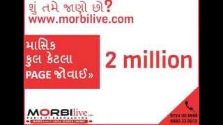Ganpati aayo bapa..www.morbilive.com DEVICE friendly NEW design LAYO