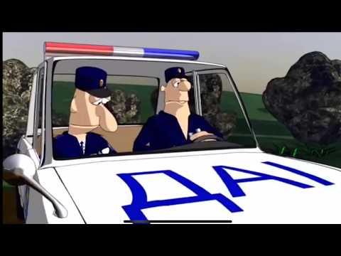 А у нас в ДПС - мультфильм
