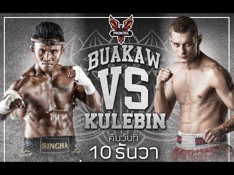Buakaw vs Kulebin from Lebanon
