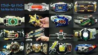 仮面ライダー 平成オールライダー サブライダー 変身ベルト&ドライバー スペシャル All Heisei Sub Rider henshin belt & driver specials