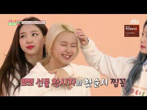 TWICE [ IDOL ROOM ] - Chaeyoung's Birthday Kiss 🍓
