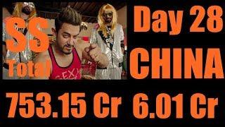 Secret Superstar Box Office Collection Day 28 CHINA