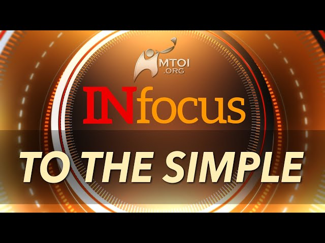 INFOCUS: To the Simple