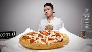 How Fast Can I Eat A Large Pepperoni Pizza Hut Pan Pizza?