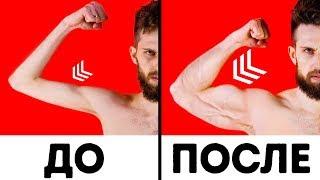 10-минутная тренировка на отжимания для больших мускулистых рук