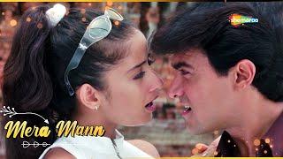 मेरा मन क्यों तुम्हे चाहे | आमीर खान | मनीषा कोइराला | उदित | अल्का | Mann - HD Lyrical