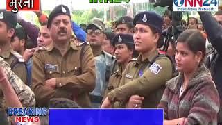 मध्यप्रदेश जिला मुरैना में डांसर सपना चोधरी ने दिया धोखा