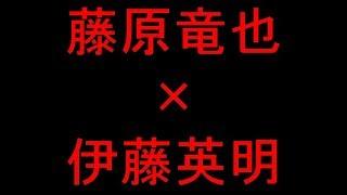 俳優の藤原竜也さんが10日、東京都内で開かれた主演映画「22年目の告白...