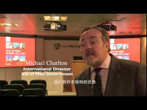 Isle of Man Assists with China Outward Investment