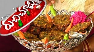 Pappu Garelu | Telangana Special Ruchulu | Ruchi Chudu | Vanitha TV