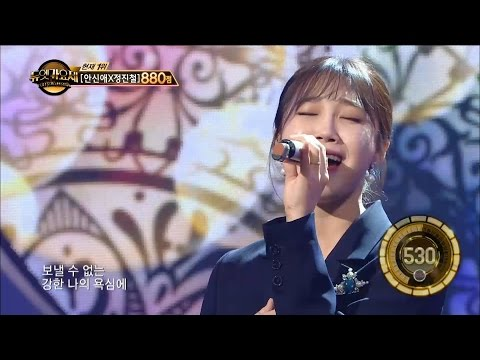 【TVPP】 Eun-ji(Apink) - Yeon, 은지(에이핑크) - 연 @Duet Song Festival