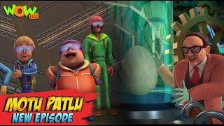 Motu Patlu New Episodes 2021 | Motu Patlu VS Dr. Dino | Funny Stories | Wow Kidz