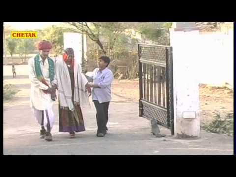 Bheru Ji Ka Bhav1 Comedy Rajasthani