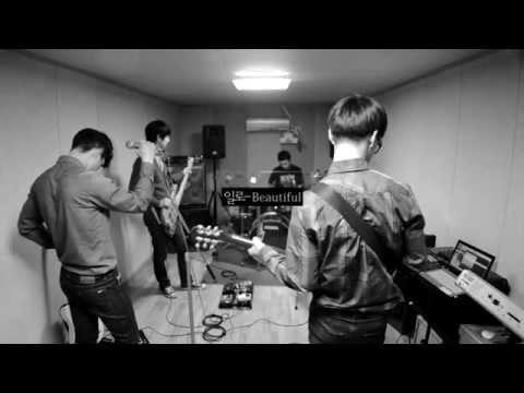 일로 일로Illo - BEAUTIFUL(Illo live)