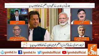 PM Narendra Modi finally answers Letter of PM Imran Khan | GNN | 20 June 2019