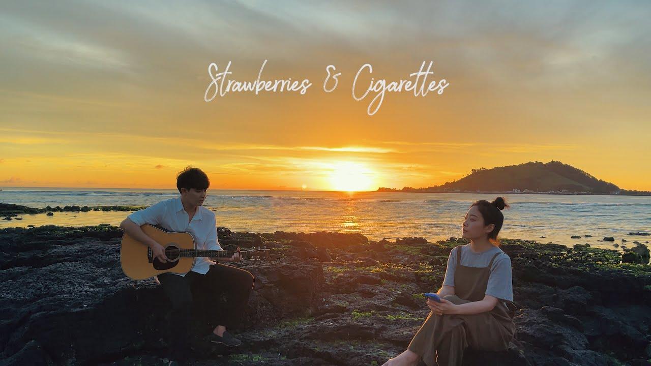 Siblings Singing 'Troye Sivan - Strawberries & Cigarettes'ㅣ친남매가 부르는 '트로이시반 Strawberries&Cigarettes'🍓