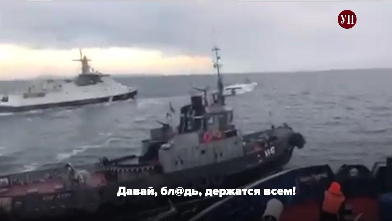 Таран українського буксира російським човном