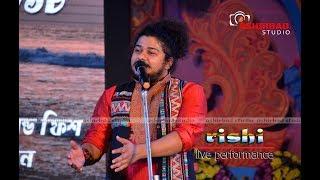 Milon Hobe Koto Dine( Moner Manush )   RISHI   Folk Song
